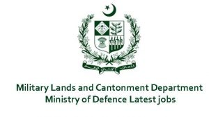 Read more about the article Latest Jobs In Lahore Military Land And Cantonments Department