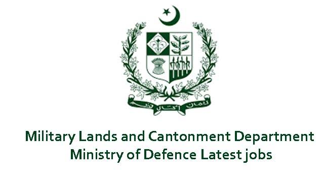 You are currently viewing Latest Jobs In Lahore Military Land And Cantonments Department